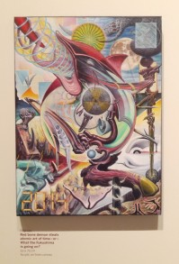 Filip Leu - Red bone demon steals atomic art of time - or - What the Fukushima is going on?